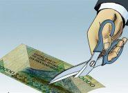 کدام بانکها بیشترین دارایی خارجی را دارند؟