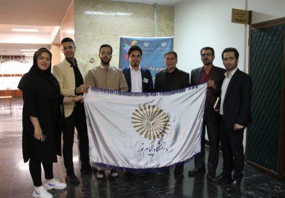 اختتامیه یازدهمین جشنواره سراسری نشریات دانشجویان در دانشگاه تهران