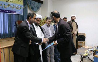 انتصاب مسئول بسیج اساتید دانشگاه پیام نور مازندران