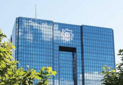 ساعات کاری بانک های کشور اعلام شد