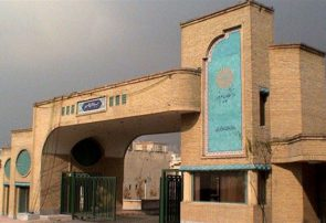 نائب رئیس و اعضای کمیته انتصابات دانشگاه پیام نور منصوب شدند