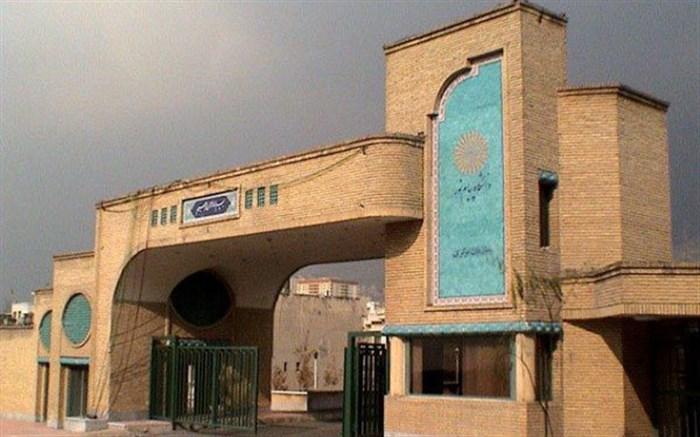 تمدید حذف و اضافه دانشجویان دانشگاه پیام نور تا ۱۵ اسفند