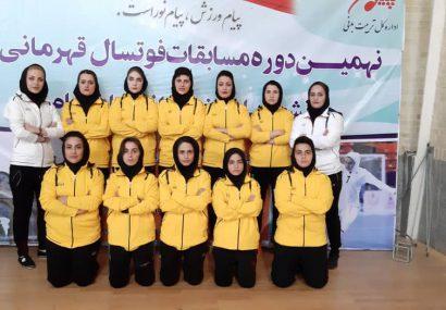 لرستان قهرمان نهمین دوره مسابقات فوتسال دختران پیام نور شد