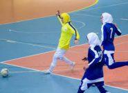 آغاز مسابقات فوتسال دختران دانشگاه پیام نور کشور