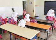 شرایط بازگشایی مدارس فراهم نیست