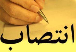 انتصاب رئیس دانشگاه پیام نور مرکز وزوان