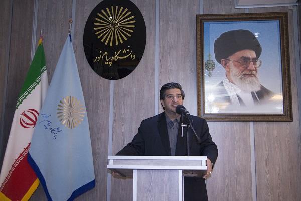 انتصاب معاون اجرایی پیام نور مرکز کرمان