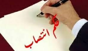 انتصاب رئیس جدید دانشگاه پیام نور واحد جویبار