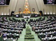 کدام یک از نمایندگان مجلس کرونا گرفتهاند؟
