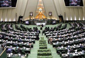 رد صلاحیت ۹۰ نماینده مجلس به دلیل مسائل مالی