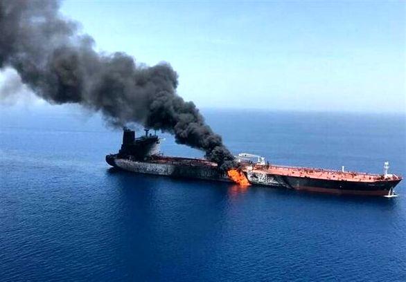 جزئیات جدید درباره حمله به نفتکش ایرانی