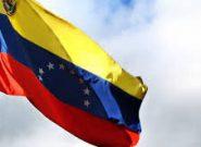 افزایش نجومی دستمزدها در ونزوئلا