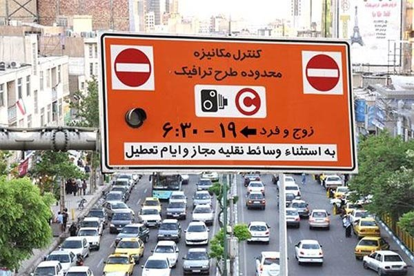 لغو طرح ترافیک یک هفته دیگر تمدید شد