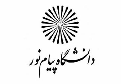 دانشگاه پیام نور اصفهان میزبان جشنواره ای با محوریت مسائل شهری