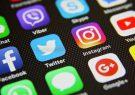 نقش شبکههای اجتماعی در اعتراضات اجتماعی