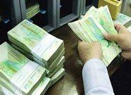 اعلام سقف معافیت مالیاتی حقوق بگیران در سال ۹۹