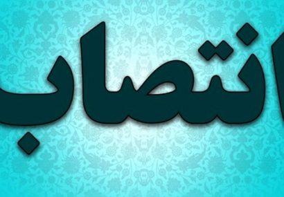 انتصاب رئیس دانشگاه پیام نور مرکز مرند