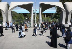 شرایط حضور دانشجویان دکتری در دانشگاه از اول اریبهشت ابلاغ شد