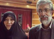 همسر حداد عادل: برای پسرم مدرسه غیر انتفاعی تاسیس کردیم