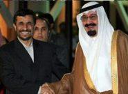 احمدی نژاد چه نقشی میان روابط ایران و عربستان داشت؟