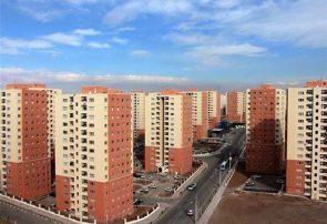خانههای خالی مشمول دریافت مالیات شدند