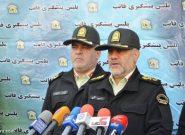 بازداشت لیدرهای اصلی ناآرامیهای تهران