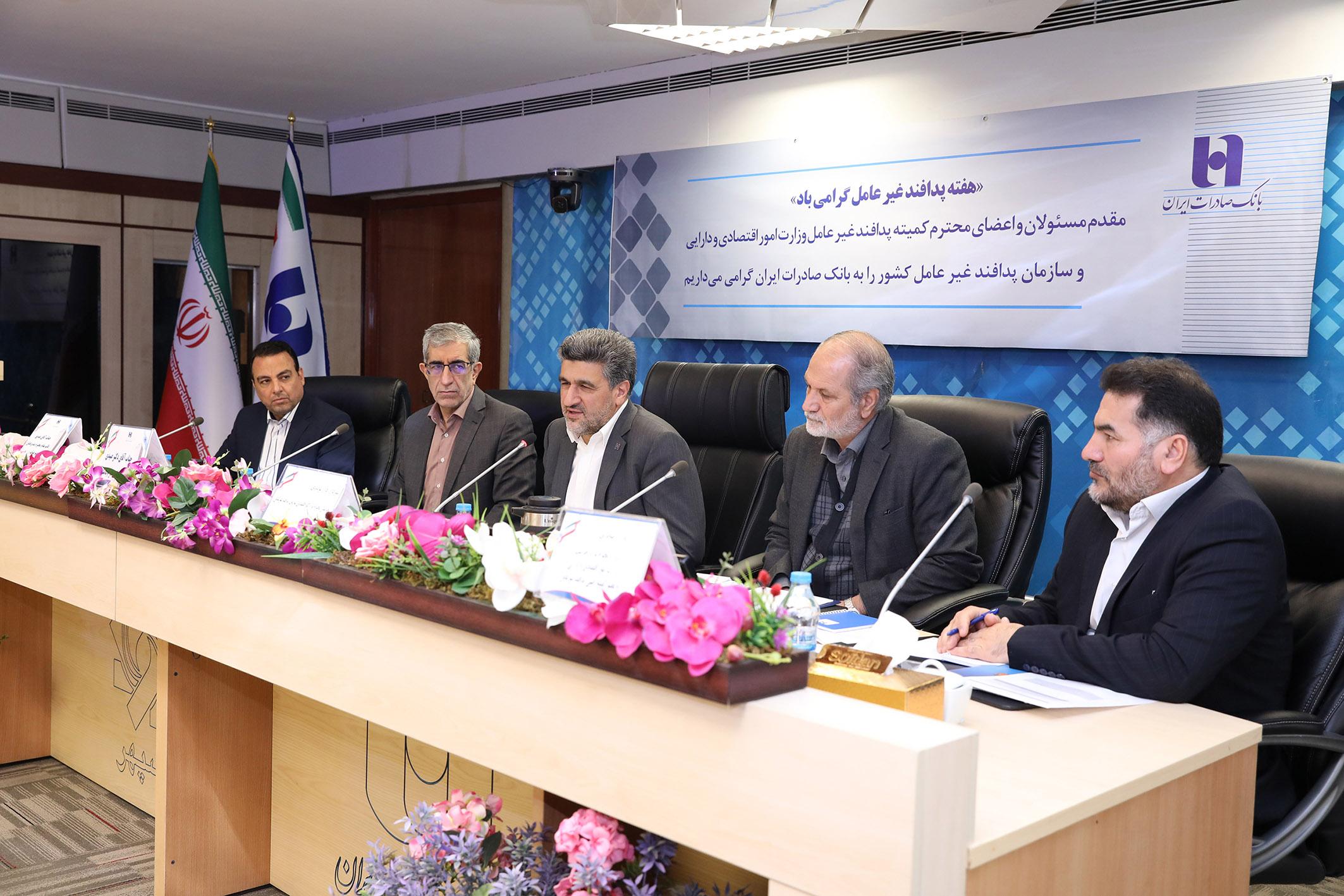 بانک صادرات ایران به عنوان سازمان پیشرو در حوزه پدافند غیرعامل انتخاب شد