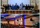 همایش بزرگ روانپزشکی و سلامت روان در دانشگاه پیام نور شیراز برگزار شد
