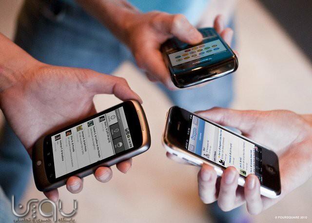 جزئیات اینترنت جبرانی برای مشترکان موبایل و اینترنت ثابت