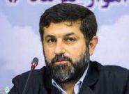 ساعت اداری در خوزستان تغییر می کند