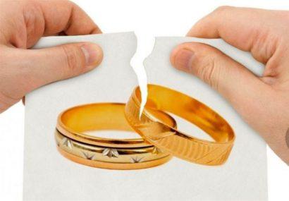 طلاق تا پایان سال ممنوع شد