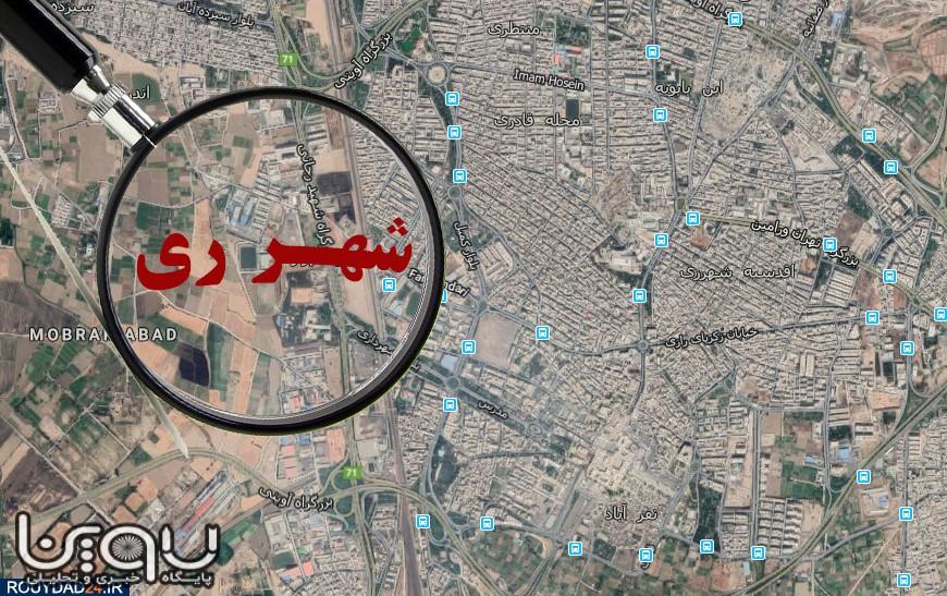 احتمال جدایی ری از تهران تا سال ۱۴۰۰