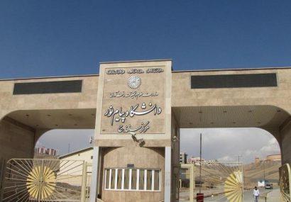 برگزاری مراسم تجلیل از پژوهشگران برتر استان کردستان