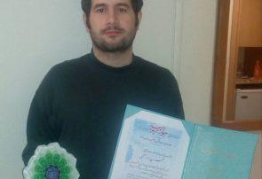کسب مقام اول در جشنواره ملی قرآن و عترت توسط دانشجوی دانشگاه پیام نور تهران شرق