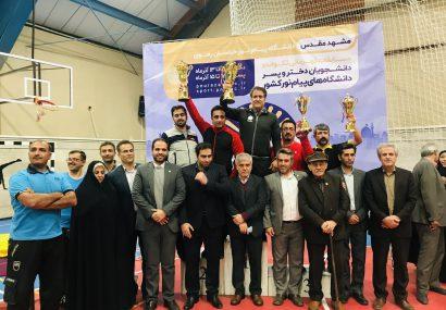 گزارش تصویری از برگزاری مسابقات تکواندو دانشجویان پسر دانشگاه های پیام نور کشور در مشهد