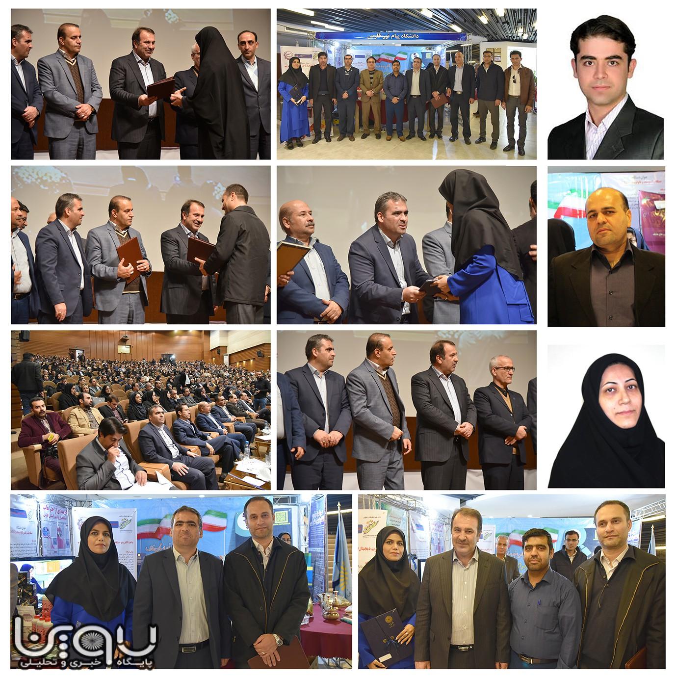 پژوهشگران برتر دانشگاه پیام نور استان فارس معرفی شدند