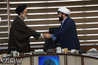 برگزاری نشست تخصصی ائمه جماعات در دانشگاه پیام نور استان اصفهان