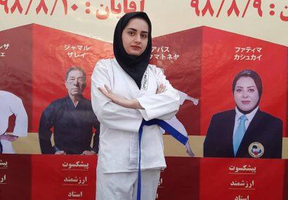 کسب مقام سوم رشته کاراته بانوان در مسابقات کشوری توسط دانشجوی دانشگاه پیام نور جهرم