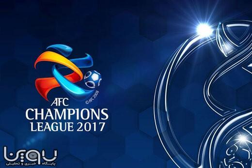نامزدهای میزبانی جام ملتهای آسیا ۲۰۲۷ مشخص شد