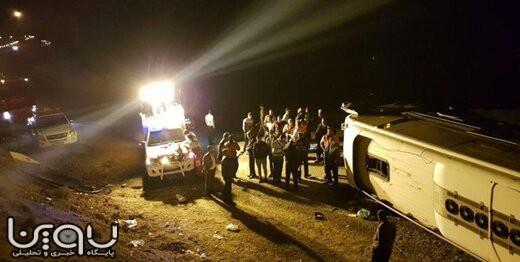 ۷ کشته و ۲۹ مصدوم در حادثه واژگونی اتوبوس