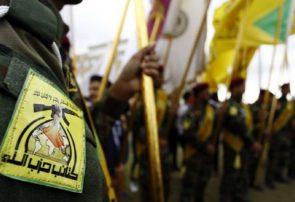 حزبالله عراق: جریان نفت را قطع میکنیم