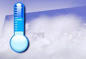 سرما در این استان کشور تا ۱۷ درجه زیر صفر رسید