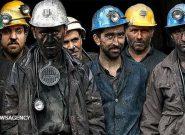 حداقل دستمزد کارگران در سال ۹۹ چقدر است؟
