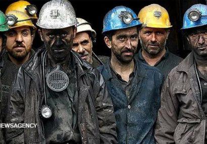 جلسه شورای عالی کار برای تعیین حداقل دستمزد بی نتیجه شد