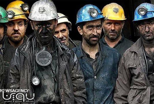میانگین احتمالی افزایش حقوق کارگران اعلام شد