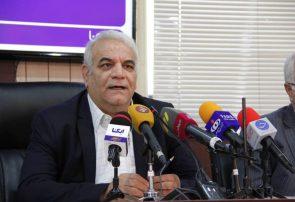 امتحانات روز چهارشنبه ۱۸ دی ماه دانشگاه پیام نور در کل کشور لغو شد