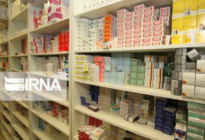 دارو و تجهیزات پزشکی چقدر گران شد؟