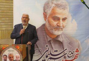 برگزاری مراسم بزرگداشت شهید سپهبد حاج قاسم سلیمانی در مرکز کرمان