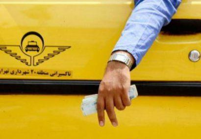 افزایش ۲۳ درصدی کرایه تاکسیهای بعد از عید فطر