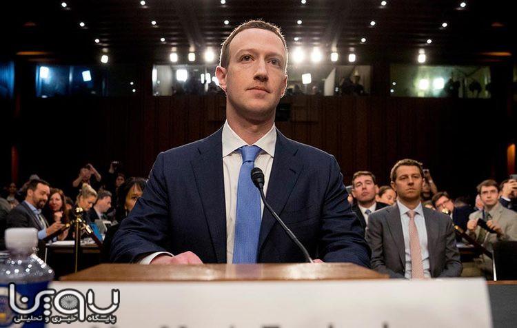 مالک فیسبوک علیه ایران اتهام وارد کرد